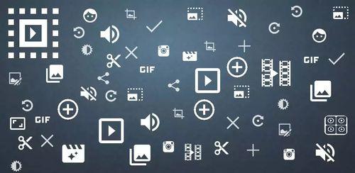 نرم افزار اندروید ویرایش ویدیو Video2me Pro: Video, GIF Maker v1.5.8