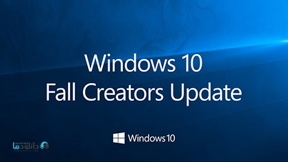 دانلود ویندوز ۱۰ – Windows 10 RS3 v1709 March 2018
