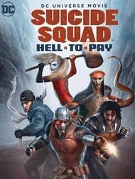 دانلود فیلم Suicide Squad Hell To Pay 2018