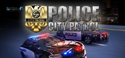 دانلود بازی City Patrol Police برای کامپیوتر – نسخه کرک شده CPY