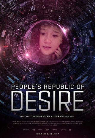 دانلود فیلم Peoples Republic of Desire 2018