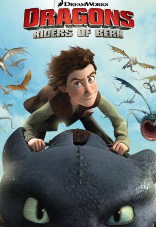 دانلود سریال DreamWorks Dragons