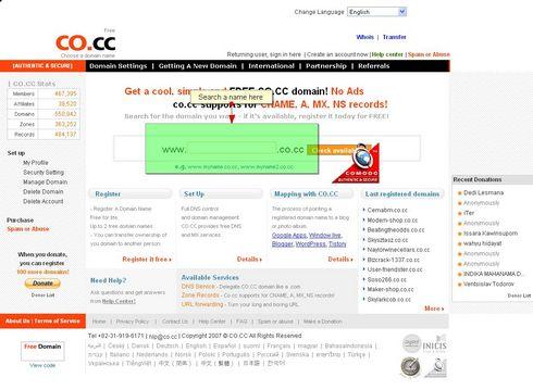 اسکریپت ساب دامین دهی سایت Co.cc Clone