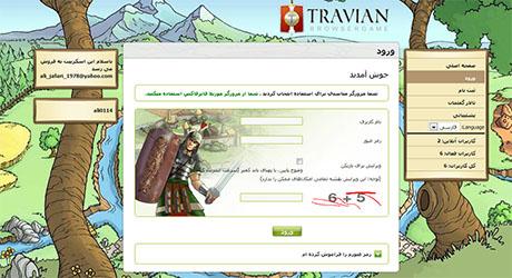 دانلود اسکریپت بازی آنلاین تراوین سرور 4.2 فارسی
