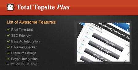 اسکریپت سایت برتر Top Site Plus