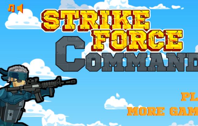 بازی جدید تک اندازی در ارتش
