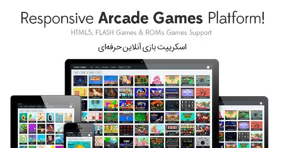 اسکریپت بازی آنلاین Arcade Game Script نسخه 1.2.2