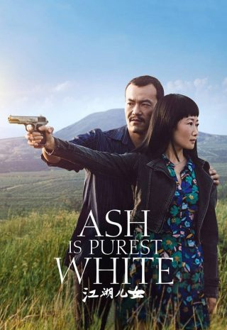 دانلود فیلم Ash Is Purest White 2018