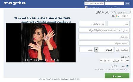 دانلود اسکریپت فیسبوک ایرانی نسخه ۵٫۰٫۰