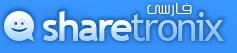 نسخه فارسی پایدار اسکریپت جامعه مجازی/میکروبلاگدهی Sharetronix