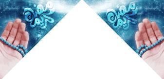 ابزار لوگو پرچم حمایتی ویژه ماه مبارک رمضان در وبلاگ و سایت
