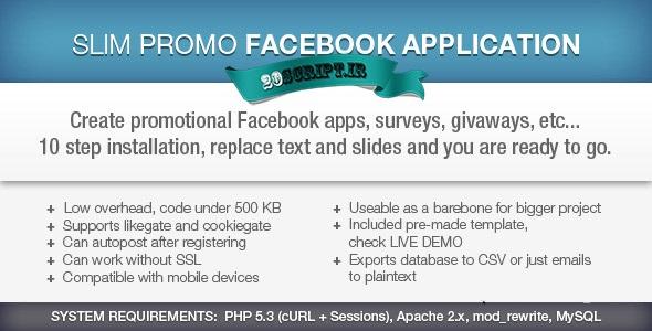 اپلیکیشن فیسبوک برای تبلیغات