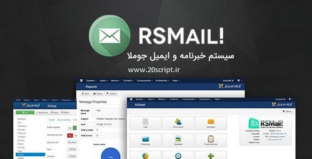 افزونه خبرنامه و مدیریت ایمیل جوملا RSMail