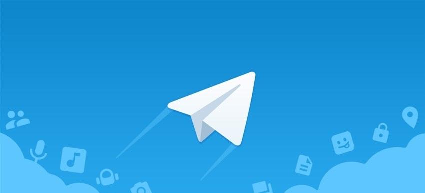 دانلود پیام رسان تلگرام