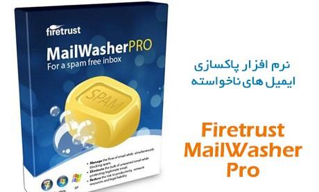 دانلود Firetrust MailWasher Pro 7.12.6 – نرم افزار پاکسازی ایمیل های ناخواسته