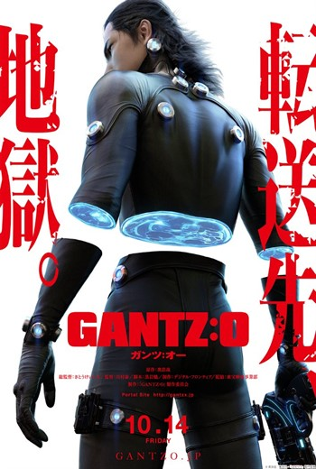 دانلود انیمیشن Gantz: O 2016