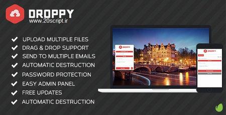 اسکریپت اشتراک گذاری و ارسال فایل Droppy نسخه 1.3.0
