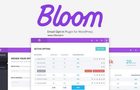 افزونه ایجاد فرم های عضویت در خبرنامه Bloom نسخه 1.3.9