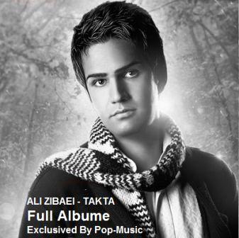 دانلود فول آلبوم علی زیبایی – تکتا