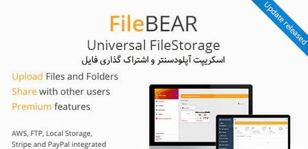 اسکریپت آپلودسنتر و اشتراک گذاری فایل FileBear