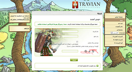 دانلود Travian 4.2 – اسکریپت بازی آنلاین تراوین فارسی بدون باگ