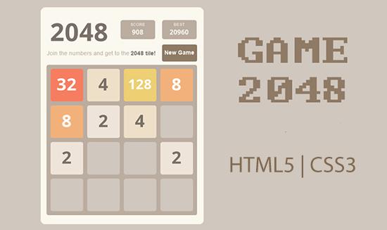 اسکریپت بازی آنلاین 2048 به صورت Html5 و css3