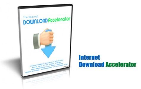 دانلود Internet Download Accelerator v 6.19.1.1641 مدیریت دانلود