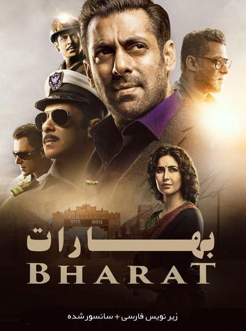 دانلود فیلم Bharat 2019 بهارات با زیرنویس فارسی