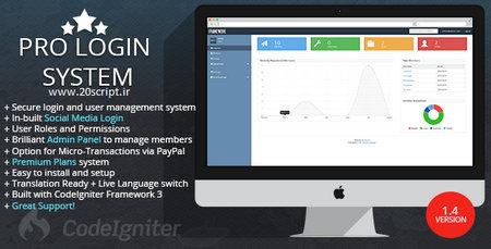 سیستم مدیریت کاربران Pro Login نسخه 1.4