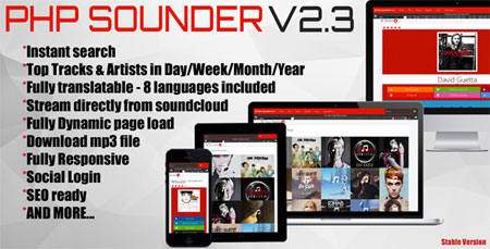 اسکریپت موتور جستجوی موسیقی PHP SOUNDER نسخه 2.3