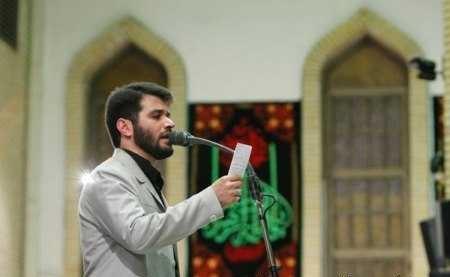 مداحی میثم مطیعی برای شهادت امام کاظم(ع) + دانلود
