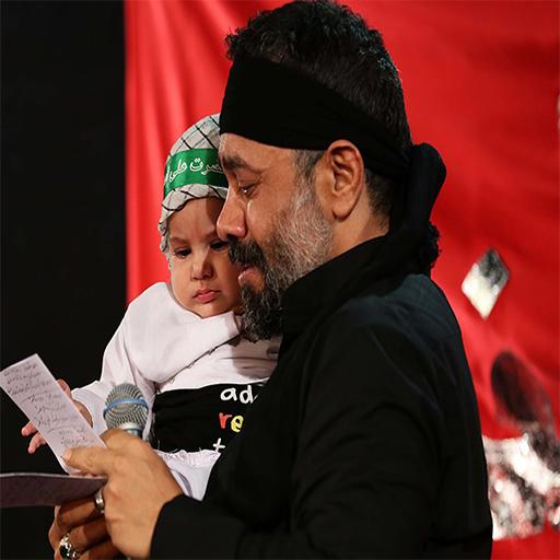 """دانلود کامل """"مداحی محمود کریمی"""" شبهای محرم"""