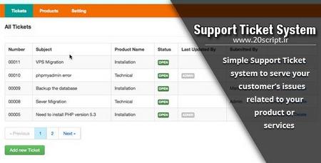 اسکریپت پشتیبانی مشتری با تیکت Support Ticket System