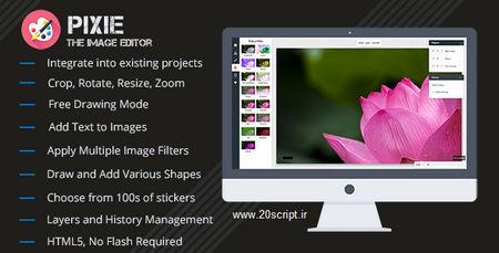 اسکریپت ویرایشگر آنلاین تصاویر Pixie نسخه 2.0.9