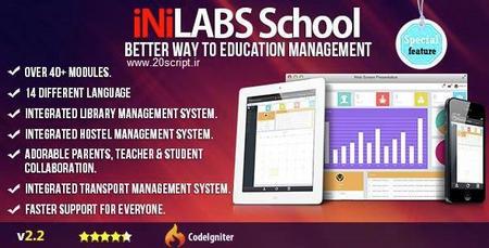 اسکریپت مدیریت مدارس و آموزشگاه Inilabs School نسخه 2.2