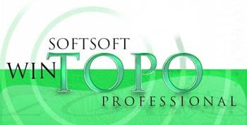 نرم افزار تبدیل عکس های معمولی به تصاویر برداری (وکتور) - WinTopo Pro 3.5