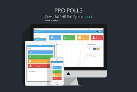 اسکریپت خدماتی ایجاد نظرسنجی حرفه ای Pro Polls