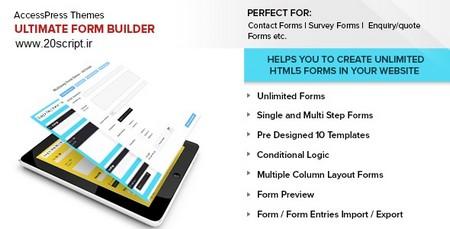 افزونه ایجاد فرم های حرفه ای در وردپرس Ultimate Form Builder