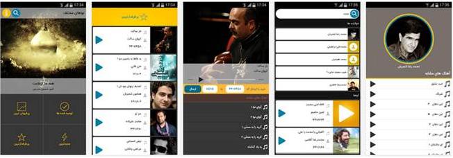 اپلیکیشن آهنگ پیشواز ایرانسل عرضه شد