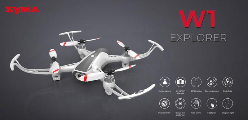 رپورتاژ آگهی:معرفی کوادکوپتر حرفه ای syma W1 با GPS | ایستگاه پرواز