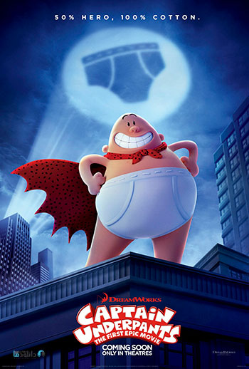 دانلود انیمیشن Captain Underpants The First Epic Movie 2017