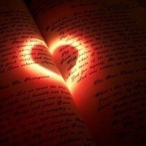 داغ ترین سری پیامک عاشقانه