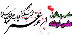 رپورتاژ آگهی عکس پروفایل پسرانه و سایت عکس نوشته ی خوب