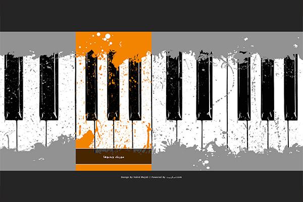 قالب آماده سایت شخصی سایت موسیقی G-Music ( به صورت ریسپانسیو )