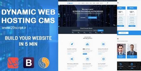 اسکریپت ارائه خدمات هاستینگ و فروش دامنه sHOST