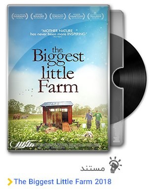دانلود مستند The Biggest Little Farm 2018
