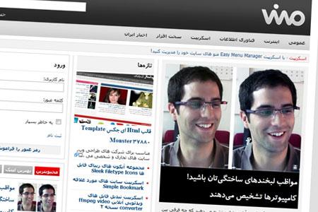 دانلود Vivvo 4.7.0 – اسکریپت راه اندازی سایت خبری حرفه ای