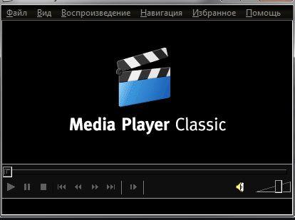 نرم افزار مدیا پلیر کلاسیک (برای ویندوز) - Media Player Classic Home Cinema 1.9.1 Windows