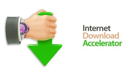 دانلود Internet Download Accelerator Pro v6.19.4.1649 - نرم افزار مدیریت دانلود