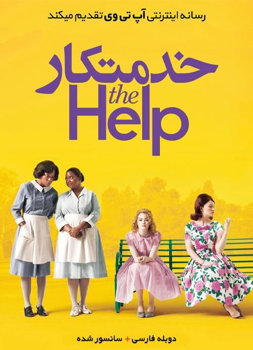 دانلود فیلم The Help 2011 خدمتکار با دوبله فارسی